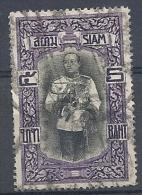 140015454  SIAM  YVERT  Nº  111 - Siam