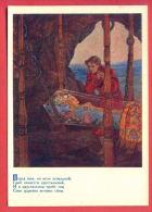 "152068 / Russia Art Valentin Aleksandrovich Serov - "" The Tale Of The Dead Princess And The Seven Knights "" By  Pushkin - Illustrators & Photographers"