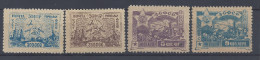 RUSSIE - 1923 - CAUCASE -  N° 14 - 15 - 21 - 22 -  XX - X  -