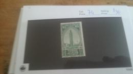 LOT 224476 TIMBRE DE COLONIE MAROC NEUF* N�74 VALEUR 30 EUROS