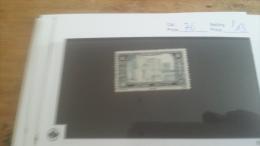 LOT 224477 TIMBRE DE COLONIE MAROC NEUF* N�76 VALEUR 13 EUROS