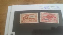 LOT 224490 TIMBRE DE COLONIE MAROC NEUF* N�24/25 VALEUR 11 EUROS