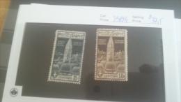 LOT 224518 TIMBRE DE ITALIE NEUF* N�93/94 VALEUR 37,5 EUROS