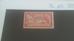 LOT 224608 TIMBRE DE FRANCE NEUF* N�119 VALEUR 16 EUROS