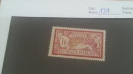 LOT 224609 TIMBRE DE FRANCE NEUF* N�121 VALEUR 31 EUROS