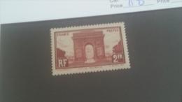 LOT 224643 TIMBRE DE FRANCE NEUF** N�258 VALEUR 95 EUROS