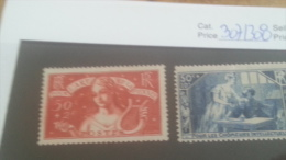LOT 224661 TIMBRE DE FRANCE NEUF* N�307/308 VALEUR 68 EUROS