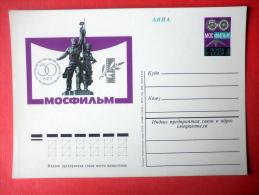 "50th Anniversary Of Film Studio ""Mosfilm"" - Cinema - Movie - Stamped Stationery Card - 1974 - Russia USSR - Unused - 1923-1991 URSS"