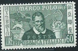Italia 1954 Nuovo** - Marco Polo £ 60 Dent.13 1/4 X 12 1/4 - 6. 1946-.. Repubblica