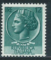Italia 1955 Nuovo** - Siracusana Stelle £ 12 - 6. 1946-.. Repubblica