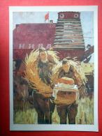 The Bread  . 1984 By V. Sibirsky - Harvester Niva - Soldier - Soviet Army - 1988 - Russia USSR - Unused - Otros