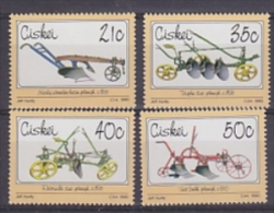 Ciskei 1990 Agriculture Implements 4v ** Mnh (17225) - Ciskei