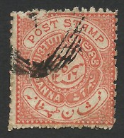 Hyderabad, India, 1/2 A. 1871, Sc # 4, Used - Hyderabad