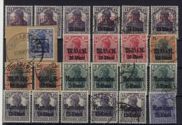 Besetzung Rum�nien 24 Werte ** postfrisch / gestempelt used