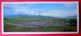Ordzhonikidze Poultry - 1974 - Tajikistan USSR - Unused - Tadjikistan
