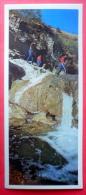 Noyzirak Gorge - 1974 - Tajikistan USSR - Unused - Tadjikistan