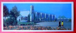 Republican Exhibition Of National Economic Achievements - Dushanbe - 1974 - Tajikistan USSR - Unused - Tadjikistan