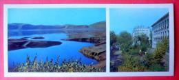 Water Reservoir , Town Street - Kulob - Kulyab - 1974 - Tajikistan USSR - Unused - Tadjikistan