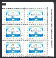 Libya 2009 -  Stamps -  Block Of  Six  - The 16th Mediterranean Games - Pescara, Italy - Libye