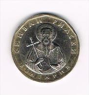¨¨ BULGARIJE   1  LEV   2002 - Bulgarie