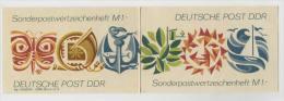 DDR SMH No. 3 ab ** postfrisch