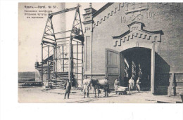 Oural Ural Iron Factory 1906 Scherer OLD POSTCARD  2 Scans - Russia