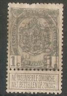 Leuven 1912 Nr. 1909A - Préoblitérés
