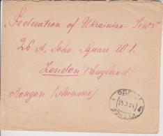 B5 Russia Russie USSR URSS 1924 Brief Von Odessa Bahnhof Nach London JUDAICA! - Storia Postale