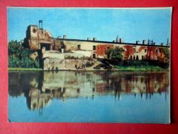 Brest Fortress - I - Brest - 1961 - Belarus USSR - Unused - Belarus