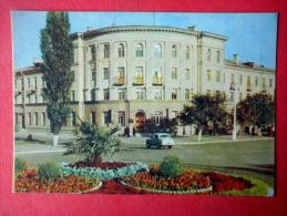 Hotel Bug - Brest - 1961 - Belarus USSR - Unused - Belarus