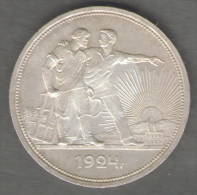 RUSSIA 1 ROUBLE AG SILVER - Russia