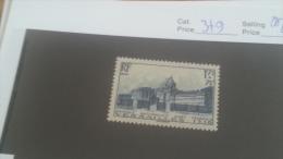 LOT 224674 TIMBRE DE FRANCE NEUF** N�379 VALEUR 45 EUROS