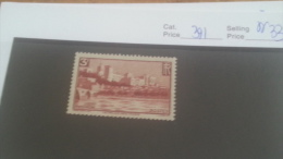 LOT 224677 TIMBRE DE FRANCE NEUF** N�391 VALEUR 33 EUROS