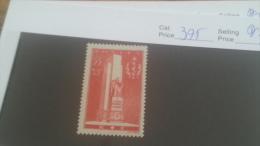 LOT 224678 TIMBRE DE FRANCE NEUF** N�395 VALEUR 25 EUROS