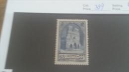 LOT 224680 TIMBRE DE FRANCE NEUF** N�399 VALEUR 20 EUROS