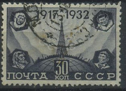 USSR 1932 Michel 419 15th Anniversary Of Great October Revolution Used - Used Stamps