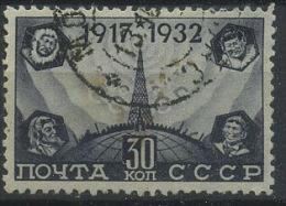 USSR 1932 Michel 419 15th Anniversary Of Great October Revolution Used - Usati