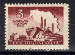 Yugoslavia,Zagreb Fair 1950.,MNH - 1945-1992 Socialist Federal Republic Of Yugoslavia