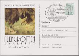 Allemagne 1993. Privatganzsache, Entier Postal Timbré Sur Commande. Grotte Des Fées, Saalfeld - Géologie