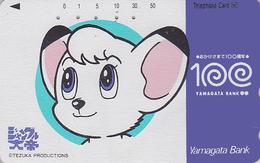 Télécarte Japon / 110-011 - MANGA - TEZUKA - JUNGLE EMPEROR LEO / Banque Bank - ANIME Japan Movie Phonecard TK - 3783 - BD