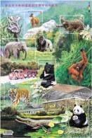 TC326 Taiwan 2014 100th Anniversary of the Taipei Zoo s/s Serow Pangolin Elephant Black Bear Tiger Panda Train Frog