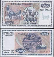 Macedonia P 8 A - 10000 10.000 Denar 1992 - UNC - Macedonia