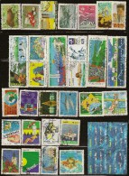 BRAZIL Collection 1988-1996 M+U (37) EO8 - Timbres