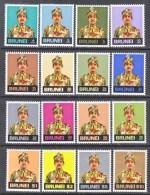 BRUNEI  194-209     ** - Brunei (...-1984)
