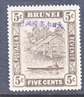BRUNEI  JAPANESE  OCCUP.  N 6    ** - Brunei (...-1984)