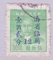 Old China  YUNNAN   65    (o) - Yunnan 1927-34