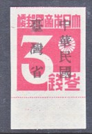 TAIWAN  1  * - 1888 Provincia China
