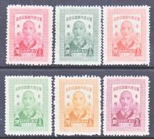 TAIWAN  29-34    ** - 1888 Chinese Province