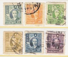 TAIWAN  63-68    (o) - 1888 Provincia China