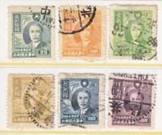 TAIWAN  63-68    (o) - 1888 Chinese Provincie